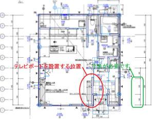 679aabdcf7b3c1b35bfdb8872aea990c-300x233 A邸平面図