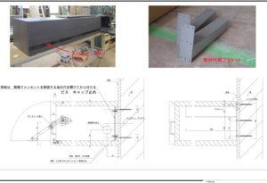 93a4741c87b6f514e7cd7d2f6efef69d-300x205 A邸テレビボード詳細図