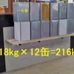 02-150x150 テレビボードデザイン及び施工例