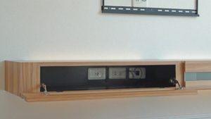 2a7aad6e192fbe4db2cde7c99fde3704 300x169 フロートテレビボードの設計無料:工務店との打ち合わせもお任せ!