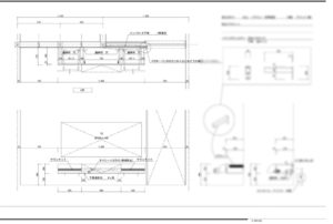 930fd7eaa85d78fabd5ed8666ca9c764 300x202 フロートテレビボードの設計無料:工務店との打ち合わせもお任せ!