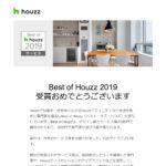 Best of Houzz 2019を受賞しました