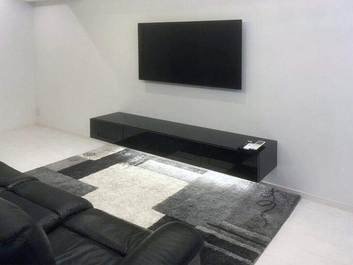 奥行のないスペースにはフロートテレビボードが最適