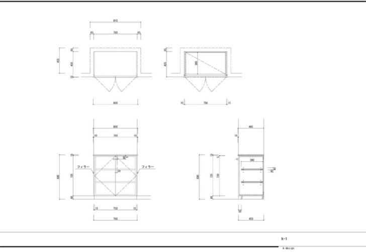 家具の設計の基本を見てみましょう。(DIYにも使える技)