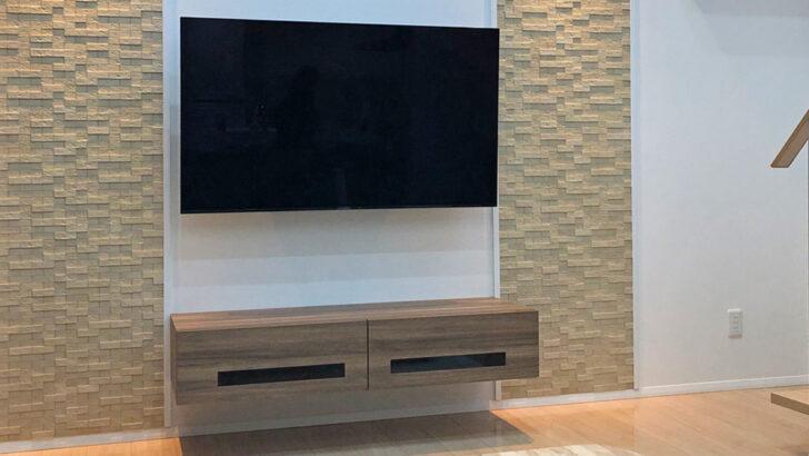 すでに完成した家にフロートテレビボードを設置した例
