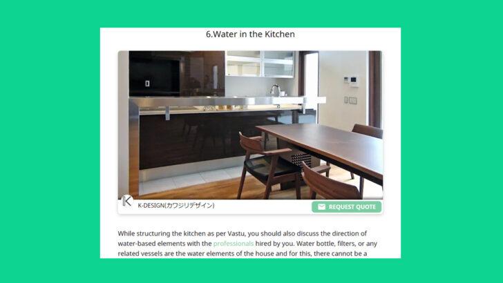 """""""システムキッチンは木以外の物の価格で決まる"""""""